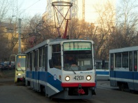 Москва. 71-608КМ (КТМ-8М) №4201