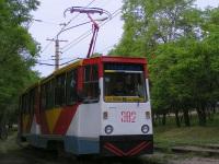 Хабаровск. 71-605А (КТМ-5А) №382
