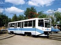 Омск. 71-608КМ (КТМ-8М) №49