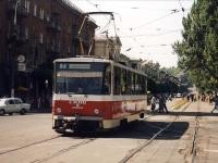 Каменское. Татра-Юг №2000
