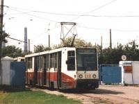 Каменское. 71-608К (КТМ-8) №119