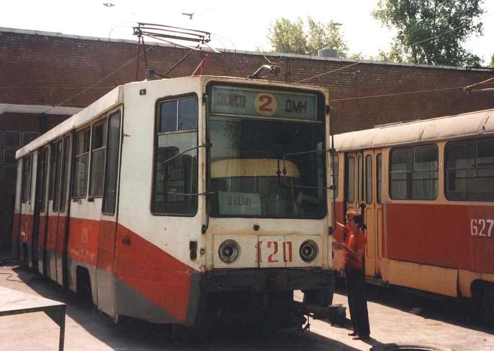 Каменское. 71-608К (КТМ-8) №120, Tatra T3SU №627