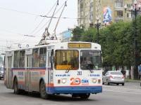 Хабаровск. ЗиУ-682Г00 №283