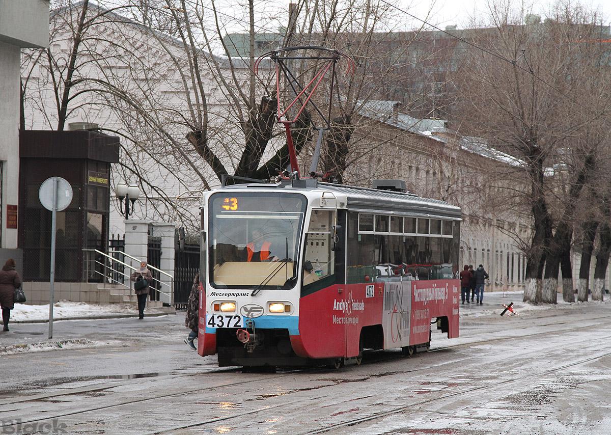 Москва. 71-619КТ (КТМ-19КТ) №4372