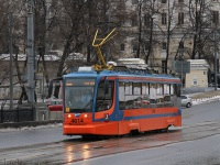 Москва. 71-623-02 (КТМ-23) №4614