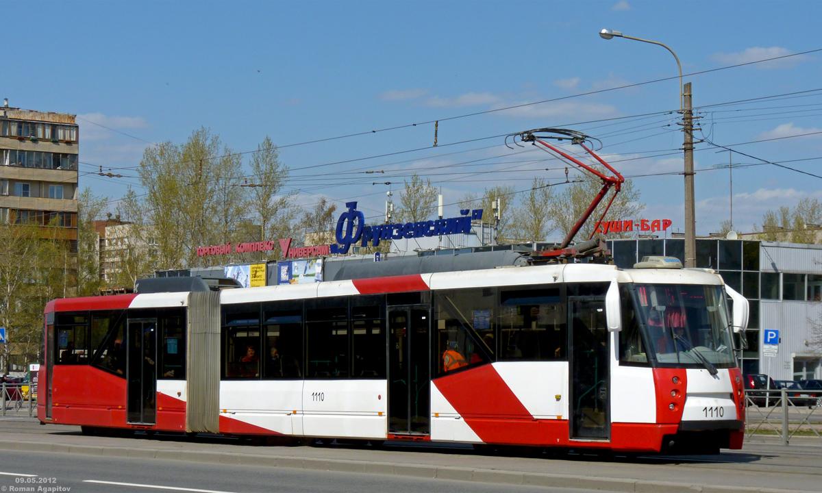 Санкт-Петербург. 71-152 (ЛВС-2005) №1110
