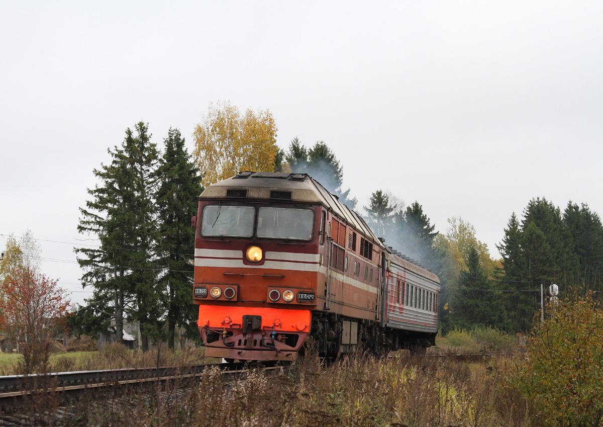 Московская область. ТЭП70-0242