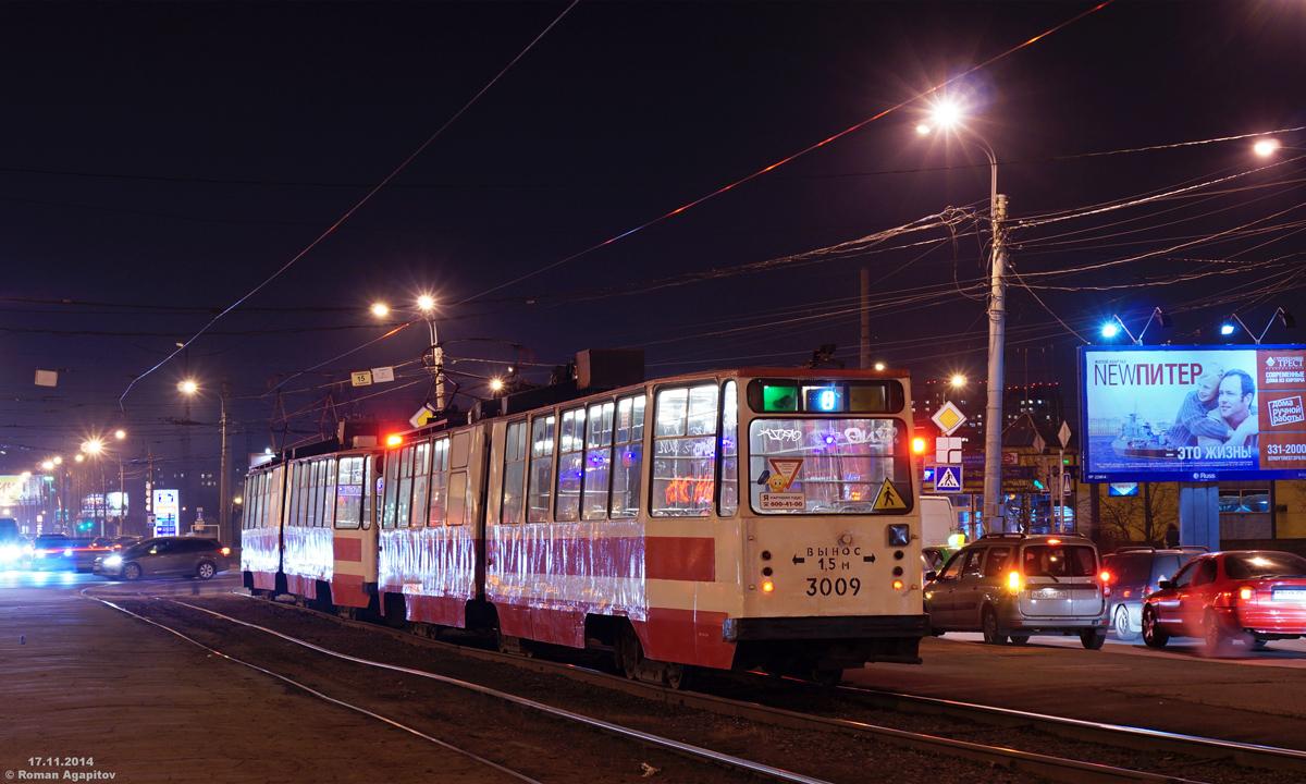 Санкт-Петербург. ЛВС-86К №3009