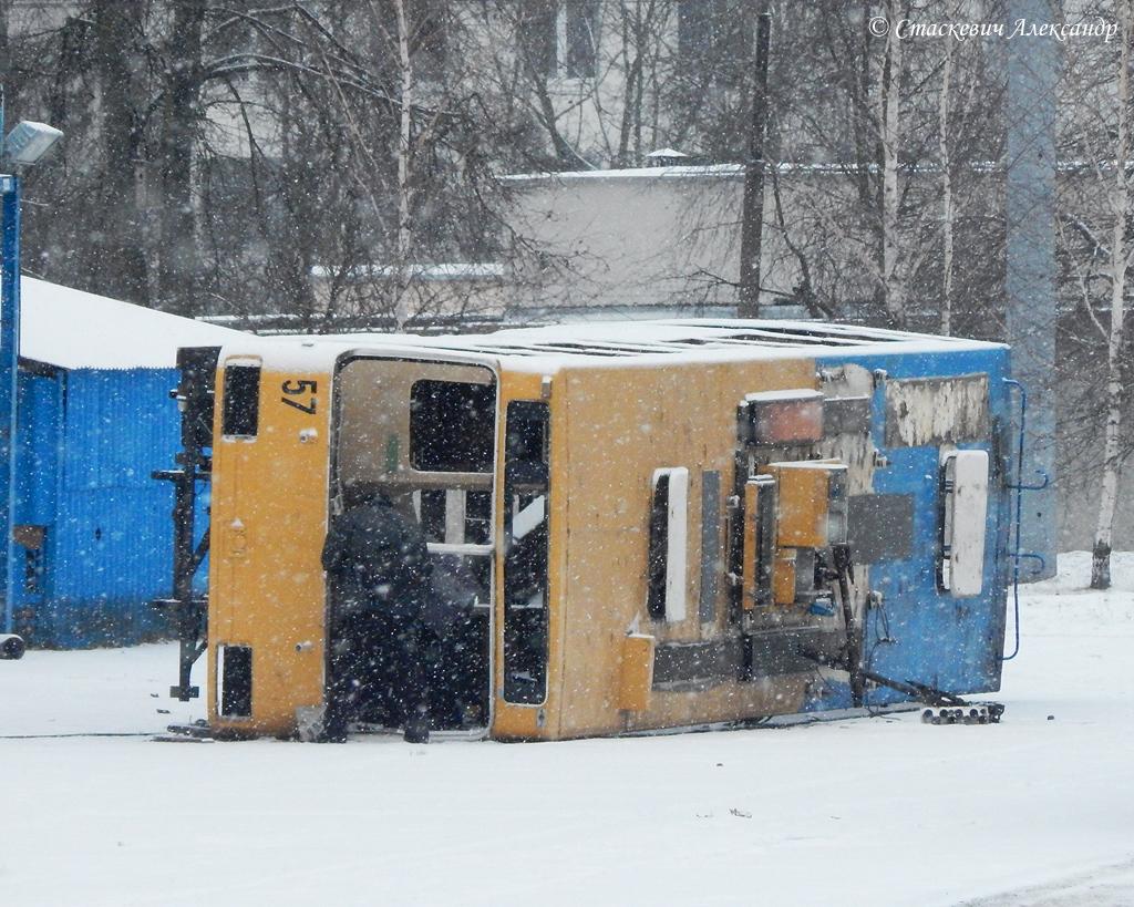 Гродно. АКСМ-20101 №57