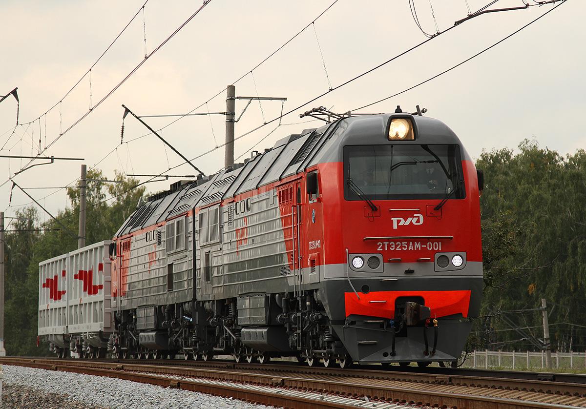 Москва. 2ТЭ25АМ-001