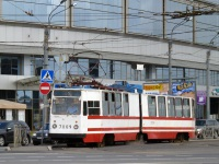 Санкт-Петербург. ЛВС-86К №7009