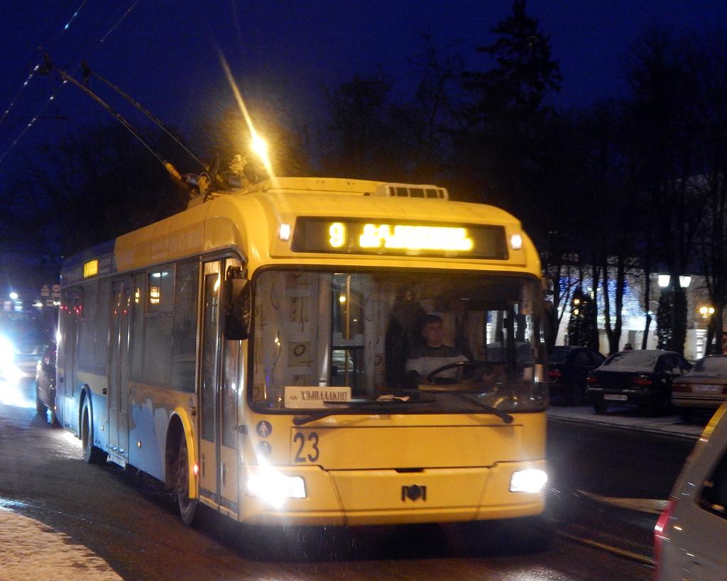 Гродно. АКСМ-321 №23