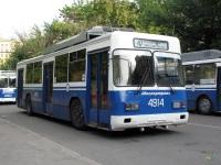 Москва. БТЗ-52761Р №4914