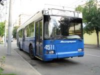 Москва. ТролЗа-5275.05 №4511