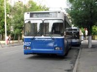 Москва. ТролЗа-5275.05 №4497
