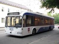Москва. АКСМ-321 №4820