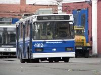 Москва. АКСМ-20101 №4812
