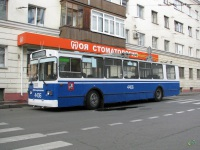 Москва. ЗиУ-682Г-012 (ЗиУ-682Г0А) №4406