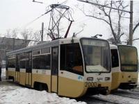 Москва. 71-619К (КТМ-19К) №2000