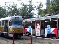 Москва. БФ №932, 71-619К (КТМ-19К) №2008, Tatra T3SU №2912
