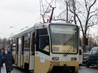 Москва. 71-619К (КТМ-19К) №2016