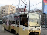 71-619К (КТМ-19К) №2018