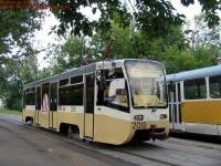 Москва. 71-619К (КТМ-19К) №2019