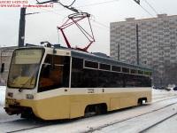 Москва. 71-619К (КТМ-19К) №2029