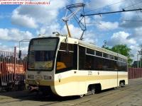 Москва. 71-619К (КТМ-19К) №2035