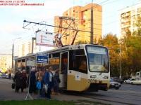 Москва. 71-619К (КТМ-19К) №2038