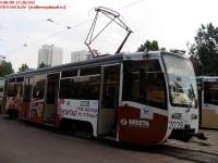 Москва. 71-619К (КТМ-19К) №2039
