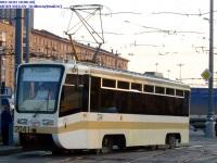 Москва. 71-619К (КТМ-19К) №2041