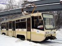 Москва. 71-619К (КТМ-19К) №2042
