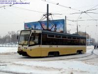 Москва. 71-619К (КТМ-19К) №2043