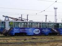 Хабаровск. 71-608К (КТМ-8) №111