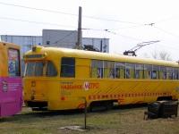 Хабаровск. РВЗ-6М2 №338