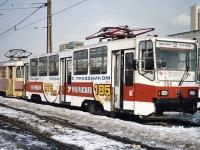 Екатеринбург. 71-402 №804