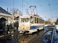 Екатеринбург. 71-402 №809