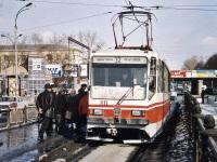 Екатеринбург. 71-402 №811
