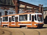 Санкт-Петербург. 71-134К (ЛМ-99К) №2304
