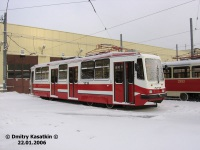Москва. 71-134А (ЛМ-99АЭ) №3038
