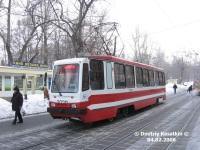 71-134А (ЛМ-99АЭ) №3030