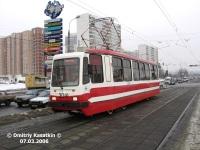 71-134А (ЛМ-99АЭ) №3041