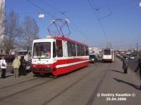 Москва. 71-134А (ЛМ-99АЭ) №3047