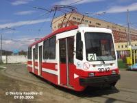 71-134А (ЛМ-99АЭ) №3042