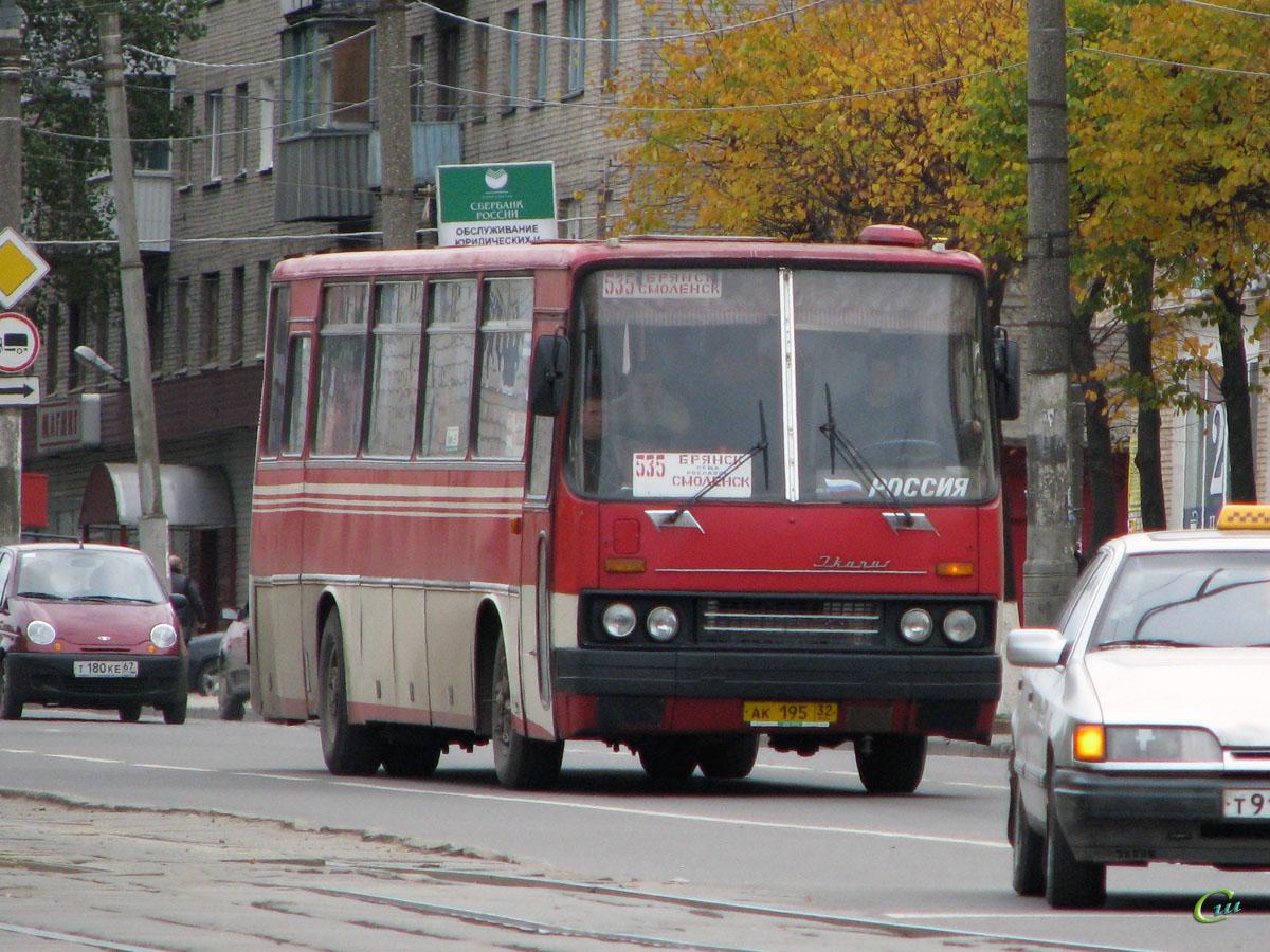 Смоленск. Ikarus 256.74 ак195