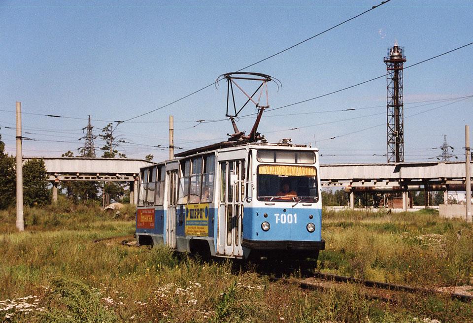 Ангарск. 71-132 (ЛМ-93) №001