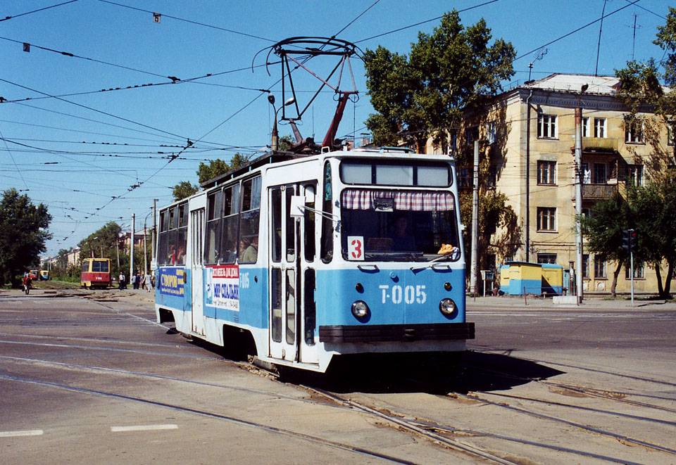 Ангарск. 71-132 (ЛМ-93) №005