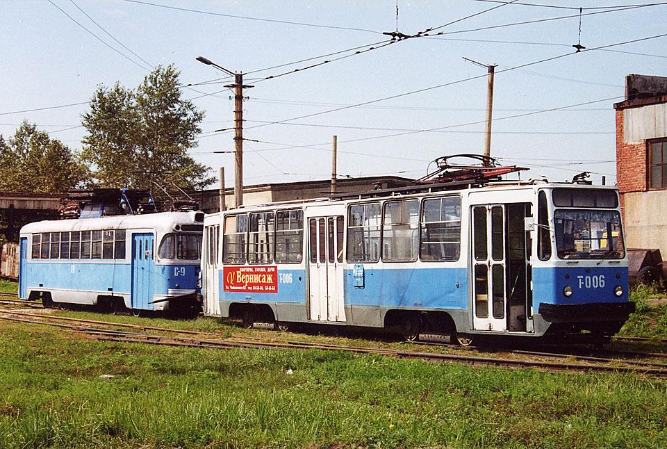Ангарск. 71-132 (ЛМ-93) №006, Сетеизмеритель НТТРЗ №С-9