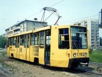 Ангарск. 71-608К (КТМ-8) №192